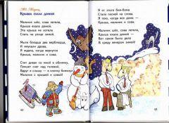 Вот такие стихи для деток...