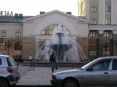 фонтан у жд.JPG