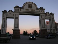 триумфальная арка.JPG
