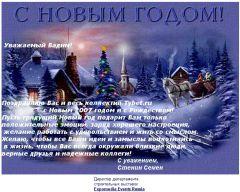 Expomedia Events Russia
