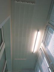 Балкон-Марьино.