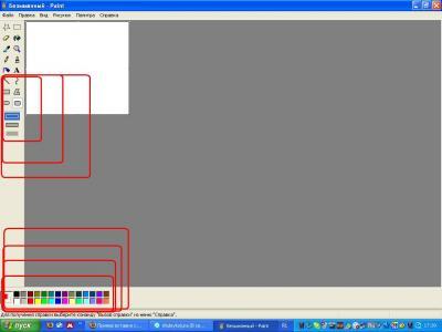 post-546-1232116793_thumb.jpg