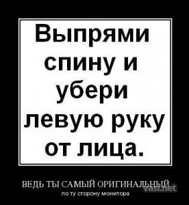 post-23322-1297049295_thumb.jpg