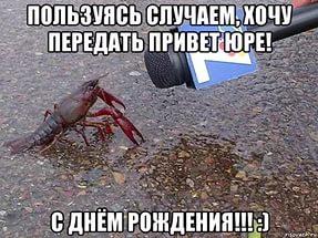 post-15460-0-26988900-1486365926.jpg