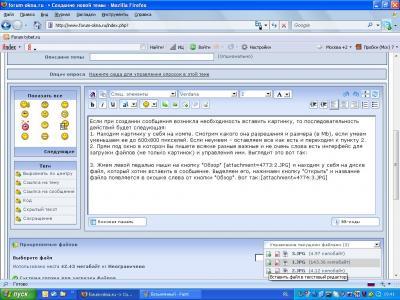 post-546-1205340205_thumb.jpg