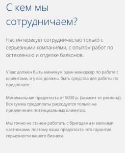 post-49975-0-04478900-1492015485_thumb.jpg