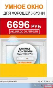 post-49975-0-05379200-1367585435_thumb.jpg