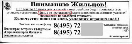 post-49975-0-44494200-1373786512_thumb.jpg