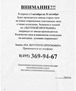 post-12451-0-80922900-1445926078_thumb.jpg
