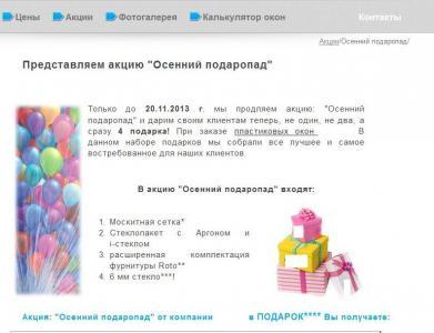 post-49975-0-06997500-1384234686_thumb.jpg