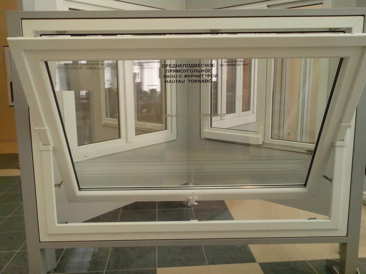 Как сделать маленькие окна визуально больше? - статьи на тему