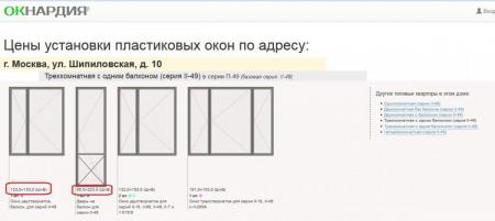 post-49975-0-43618000-1448347796_thumb.jpg