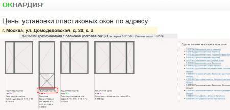 post-49975-0-66885700-1448366079_thumb.jpg
