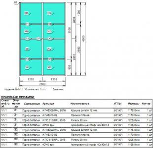 post-99723-0-34241200-1510230208_thumb.jpg