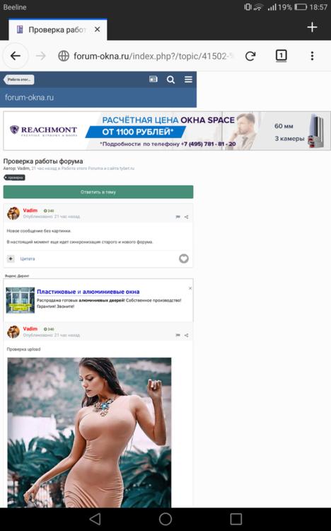Screenshot_2018-03-12-18-57-02.png