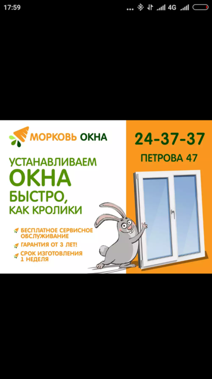 Screenshot_2018-04-03-17-59-55-148_com.android.chrome.png