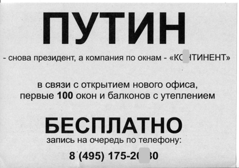 Бум.реклама.jpg