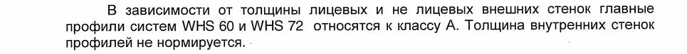 1213732586_.PNG.0174001bde458dad497b50355c35c4ee.PNG