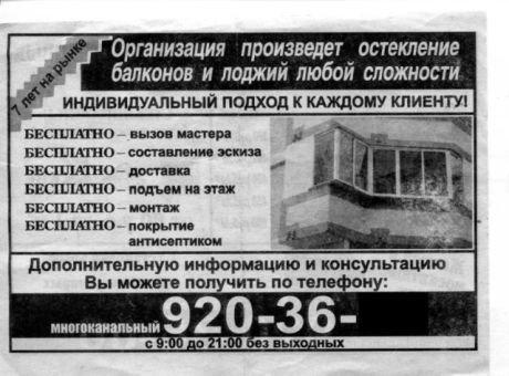 944736025_2.jpg.f80fb72df099ef7f51cc11d800fd7124.jpg