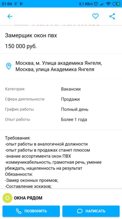 Screenshot_2019-02-05-21-04-34-124_com.android.chrome.png