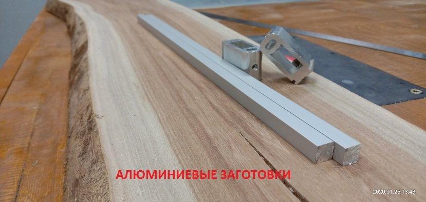 IMG_20200125_134901.jpg