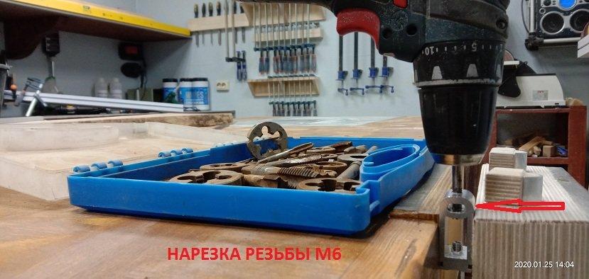 IMG_20200125_140412.jpg