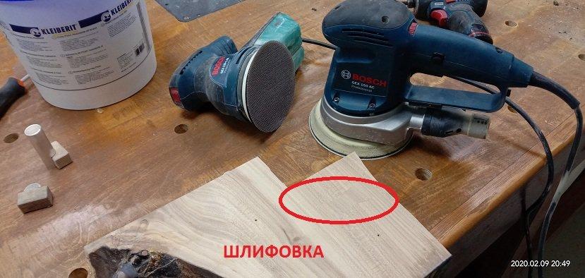 IMG_20200209_204934.jpg