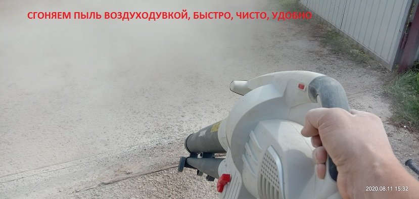 IMG_20200811_153209.jpg