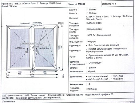 dcdbe146-bad6-4cf4-af3d-740562e6b7f2.jpg